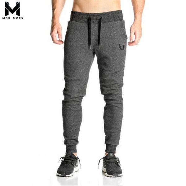 Fitness Workout Pants Skinny Sweatpants