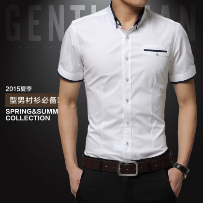 Men's Summer Business Shirt Short Sleeves